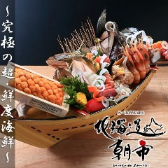 旨い鮮魚と美味しいお酒 北海道朝市