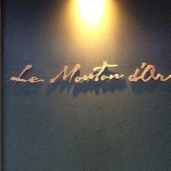 ル・ムートン・ドール