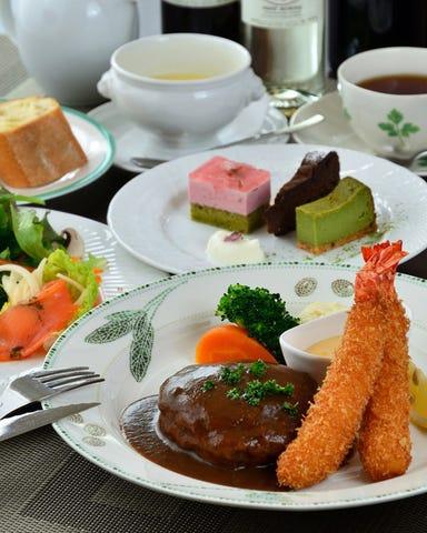 北山洋食カフェ 和蘭芹(パセリ)  コースの画像