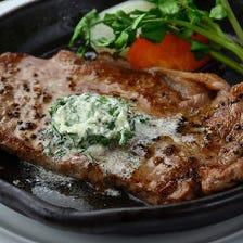 柔らかい京都牛を使ったステーキ