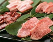 【お肉のみプラン】『焼肉三昧(やきにくざんまい)コース』飲み放題込全5品 5200円 (お料理のみ3500円)