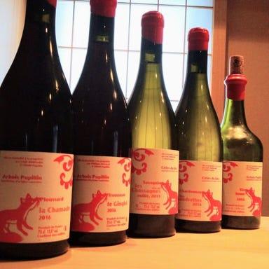 自然派ワインと鮨と鴨の店 青山16℃  こだわりの画像
