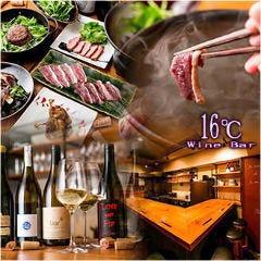 自然派ワインと鮨と鴨の店 青山16℃