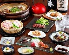 ●地魚と郷土料理を美味しいお酒と◎