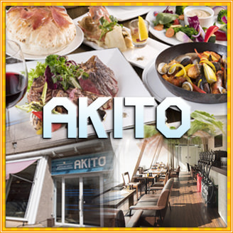 grill&sea table AKITO みなとみらい店