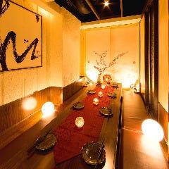 完全個室×和食居酒屋 八兵衛 新宿店