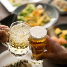 生ビール2種類飲み比べできます!