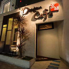 Dragon Cafe 高崎店