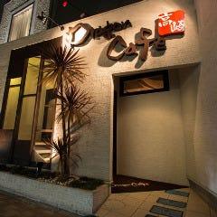 Dragon Cafe 高崎店
