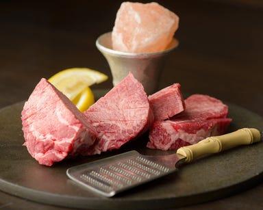 焼肉 有牛  コースの画像