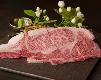 焼肉 有牛  こだわりの画像