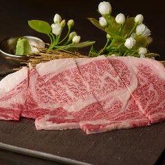 焼肉 有牛