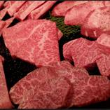 厳選赤身肉
