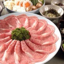 シンプルな昆布出汁でお肉本来の旨味を味わう『三重県産丸中和牛のしゃぶしゃぶ(150g)』