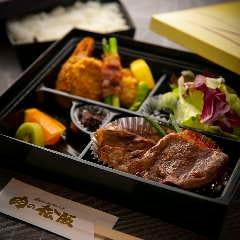 【テイクアウト】牛肉の生姜焼き弁当(40g/70g)
