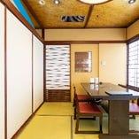 広い席間でゆったりとお楽しみいただける個室をご用意