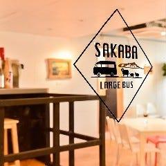 SAKABA LARGE BUS