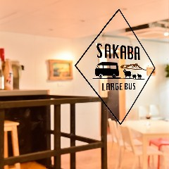 SAKABA LARGE BUS