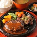 【石焼】ハンバーグ&カットステーキランチ