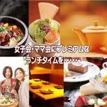 少し贅沢に★プレミアムランチ (デザート・ドリンク付)  1,680円~
