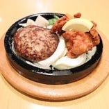 【石焼】ハンバーグ&自家製唐揚げ
