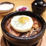 【石焼】ベーコンエッグハンバーグカリー