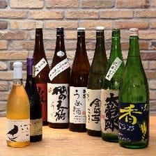 月変わり滋賀のお酒