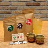 レザボア厳選滋賀の朝宮茶 茶楽園の煎茶