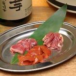 近江地鶏炭焼きホルモンセット