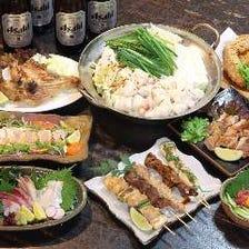 お鍋あり or お鍋なし