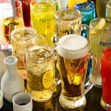 八尾個室居酒屋 いろどり 八尾駅前店 コースの画像