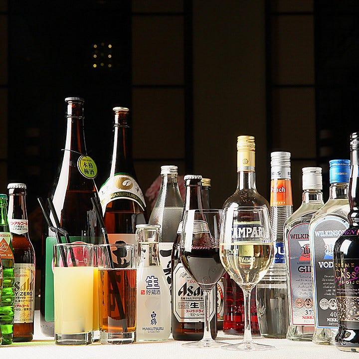 各種ご宴会に。飲み放題付きのコースをご用意!