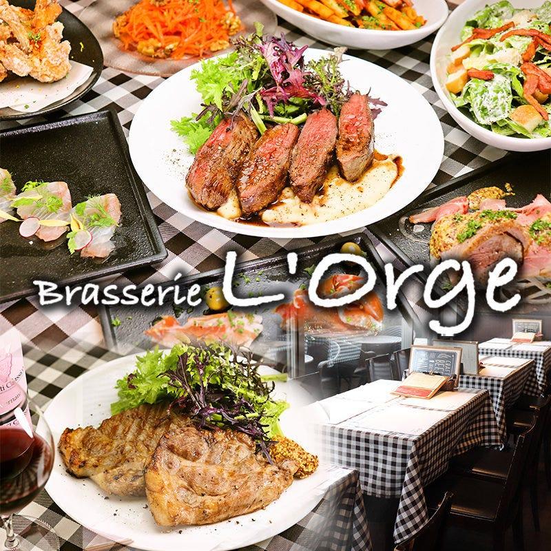 Brasserie L'Orge