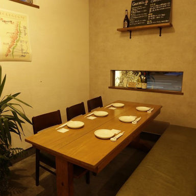 洋風食房 sanga  店内の画像