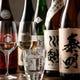 ワイングラスでいただく日本酒は香りと味をお楽しみ下さい!