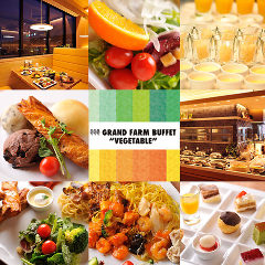 GRAND FARM BUFFET 旭川駅前店