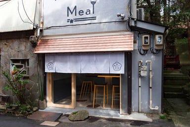 Meal(ミール)  店内の画像