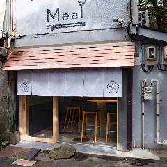 Meal(ミール)