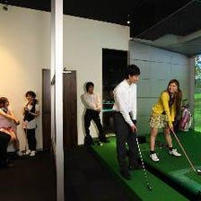 ■当日ご利用OK!2次会ゴルフ&カラオケプラン (スナック盛り合わせ+2h飲み放題)
