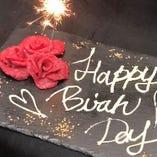 誕生日・記念日は「肉ケーキ」で焼肉サプライズ