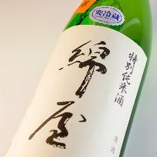 宮城の地酒と仙台牛で