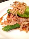 本日の鮮魚料理 五島灘・豊後水道より入荷 本日のスタイル 旬野菜を添えて