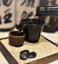 月替わり日本酒×季節料理ペアリング
