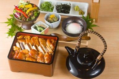 鉄板焼 鶏料理 かしわ 阪急西宮ガーデンズ店 メニューの画像
