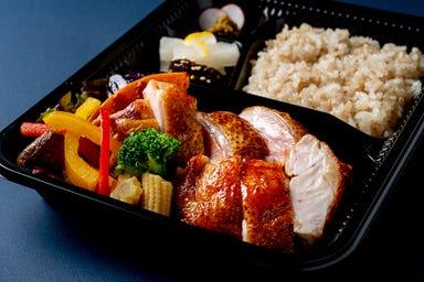 鉄板焼 鶏料理 かしわ 阪急西宮ガーデンズ店 コースの画像