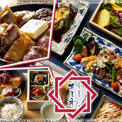 鉄板焼 鶏料理 かしわ 阪急西宮ガーデンズ店