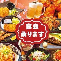 個室×食べ放題 居酒屋 宴 西川口店
