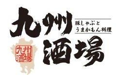 九州酒場 西梅田 堂島店