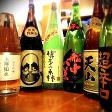 美味しい日本酒あります♪