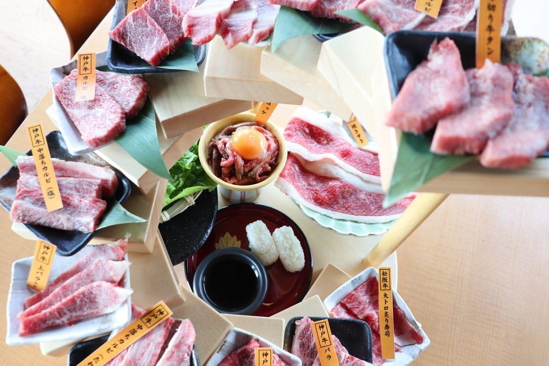 炭火烧肉・石烧ビビンバ 胜っちゃん 西宫店